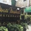 タンドリーチキン発祥の店 【Moti Mahal(モティ・マハル)】@Old Delhi