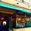 ジャンボ餃子の有名店で夏季限定 辛い麺!【泰興楼】@八重洲