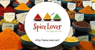 Spice-Lover